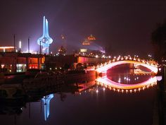 Innovative City, Yellow River, Central City, Touring, Places Ive Been, China, Travel, Night, Beautiful