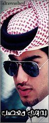 الصورة الرمزية بدوي معصب