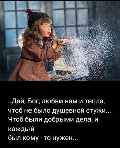 ОБО ВСЕМ