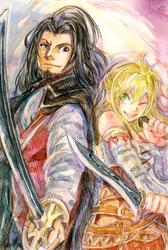 Can someone please tell me how Dunban and Fiora are supposed to be brother and sister? They look nothing alike.