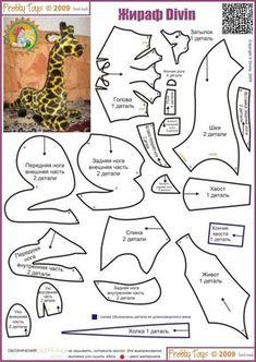 Giraffe Toy--Sitting down Plushie Patterns, Animal Sewing Patterns, Stuffed Animal Patterns, Diy Stuffed Animals, Craft Patterns, Doll Patterns, Elephant Crafts, Giraffe Pattern, Giraffe Toy