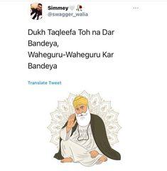 Gurbani Quotes, Fact Quotes, Spiritual Inspiration Quotes, Durga Goddess, Punjabi Quotes, Blessed, Spirituality, Inspirational Quotes, Feelings