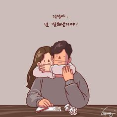😘All the best' mela bachaa👶💏 achese padke😄achse paper dena😘 Cute Couple Comics, Couples Comics, Cute Couple Art, Anime Love Couple, Couple Cartoon, Anime Couples, Cute Couples, Korean Illustration, Couple Illustration