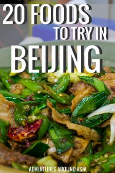 Are you planning a trip to Beijing? Here are the Beijing foods you need to try when you travel to China! Are you planning a trip to Beijing? Here are the Beijing foods you need to try when you travel to China! In China, China Food, China Trip, Beijing Food, Beijing China, China Travel Guide, Asia Travel, Travel Tips, Beach Travel
