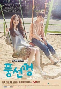 '풍선껌' 이동욱·정려원, '비덩 커플 포스터' 로맨스 신호탄 : 네이버 카페