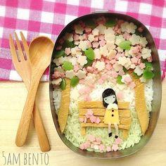 pretty bento box