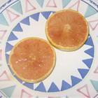 Broiled Grapefruit Recipe - cinnamon