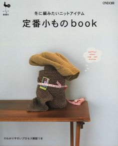 """Find magazines, catalogs and publications about """"amigurumi"""", and discover more great content on issuu. Crochet Magazine, Knitting Magazine, Knitting Books, Crochet Books, Color Plomo, Book Libros, Crochet Stitches Chart, Knitting Patterns, Crochet Patterns"""