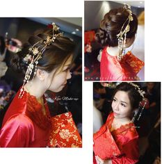 ��* 2017May25 新娘Crystal 愛古典風�� 比較特別的Lace紅睡衣  更自備褂頭飾    * ���� ig @koeihor * ��  fb/k o e i m a k e u p .. ~* #koeimakeup #hairdo #hairstyle #hairmake #bride #bridal #makeup #weddinghair #bridalhair #hairstyling #wedding #weddinggown #mua #makeupartlist #beauty #elegant #instabeauty #igmakeup #nudemakeup #bigday #prewedding #Natural #photograph #photoshoot #新娘秘書 #化妝師 #新娘化妝 #化妝 #韓妝 #日系妝 http://gelinshop.com/ipost/1522348843944101749/?code=BUgeDUzg8d1