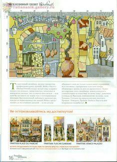 Gallery.ru / Φωτογραφίες # 5 - σταυρό ραφή 12.2014 - Tatiananik Bothy Threads, Tuscan Garden, Le Point, Cross Stitching, Vintage World Maps, Image, Provence, Houses, Punto De Cruz