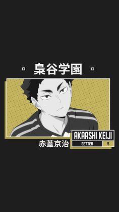 Akaashi Keiji Aesthetic - Fukurodani - Haikyuu Wallpaper