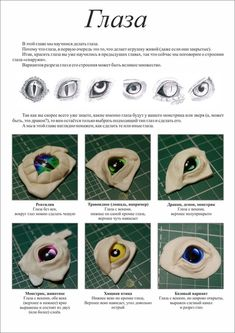 Silicone mold - Eyes for dolls - Pointed oval - Cabochons - For earrings, pendants, necklace, jewelry - For epoxy resin, polymer clay Polymer Clay Dragon, Polymer Clay Animals, Fimo Clay, Polymer Clay Projects, Polymer Clay Art, Polymer Clay Jewelry, Clay Faces, Dragon Crafts, Doll Eyes