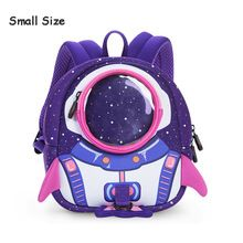 Astronaut School Backpack for Kids Kids Backpacks, School Backpacks, Toddler Bag, Lightweight Backpack, Kids Bags, Astronaut, School Bags, Backpack Bags, Baby Car Seats