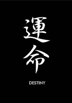 Destiny or Fate is a predetermined course of events. It may be conceived as a predetermined future, whether in general or of an individual.