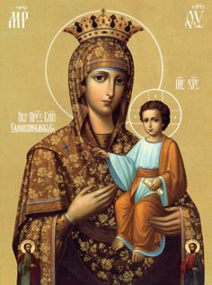 Virgin Mary Crown Christ Madonna Jesus Russian Icon New Religious Icons, Religious Art, Virgin Mary Painting, Angel Warrior, Russian Icons, Madonna And Child, Blessed Virgin Mary, Orthodox Icons, Blessed Mother