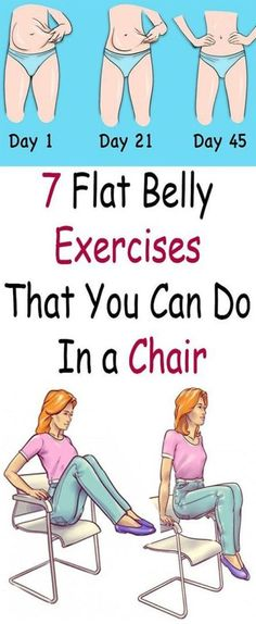 Belly Fat Workout - Belly Fat Workout - 7 Flat Belly Exercises That You Can Do In a Chair Do This One Unusual Trick Before Work To Melt Away 15 Pounds of Belly Fat Do This One Unusual Trick Before Work To Melt Away Pounds of Belly Fat Belly Fat Burner, Burn Belly Fat, Chair Exercises, Tummy Exercises, Abdominal Exercises, Abdominal Fat, Sit Down Exercises, Abdominal Workout, Weight Exercises