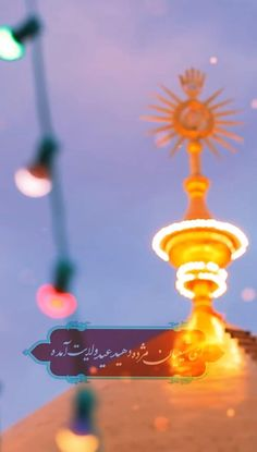 Imam Hussain Wallpapers, Persian Architecture, Karbala Photography, Photo And Video Editor, Islamic Posters, Funny Fun Facts, Islamic Paintings, Islamic Quotes Wallpaper, Rain Photography