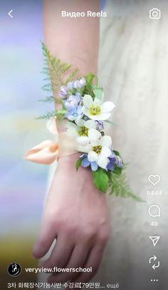 Wedding Reception Flowers, Flower Crown Wedding, Floral Wedding, Wedding Bouquets, Fake Flowers, Bridal Flowers, Dried Flowers, Flower Bouquet Diy, Bouquet Wrap