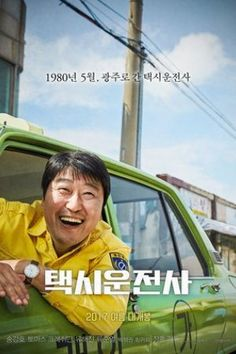택시운전사   A Taxi Driver Full Movie HD Free