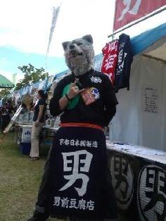 tokyo tanaka