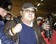 Cae sospechosa por muerte del hermano del líder de Corea del Norte - http://www.notimundo.com.mx/mundo/muerte-hermano-lider-corea-del-norte/