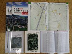 무안군 몽탄면, 이장 행정업무용 지번별 조서 작성․배부