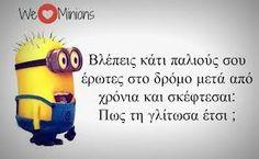 Αποτέλεσμα εικόνας για μινιονς ατακες αγαπης I Smile, Make Me Smile, Minions, Funny Statuses, Jokes, Humor, Fictional Characters, Inspiration, Greek