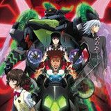 """10th Anniversary Project for Sci-Fi Robot Anime """"Zegapain"""" is in Development"""