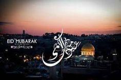 """Résultat de recherche d'images pour """"aide moubarak palestine image"""""""