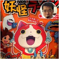 妖怪ウォッチ http://yokotashurin.com/facebook/201407_personal.html