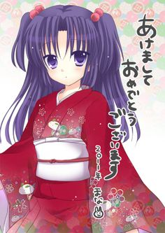 Clannad - Kotomi - She has Dangos on her Kimono - I think the line to the left is her name (top three Hiragana characters) but that font is kind of odd...