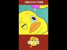 チキンラーメン アクマのキムラー「プッツンタイマー」 - YouTube Winnie The Pooh, Disney Characters, Fictional Characters, Advertising, Youtube, Pooh Bear, Commercial Music, Youtubers, Youtube Movies