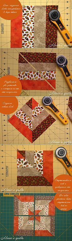 Put the squares together with the brown orange strips together, sew two seams corner to corner and cut on diagonal. Just like quick HST construction.
