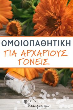 You have probably seen a person in the midst of an asthma attack, either in real life or in comedy sitcoms and movies. Aromatherapy, Healthy Living, Food, Beauty, Beleza, Meal, Healthy Life, Essen, Eten