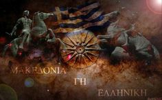 Alexander the Great Greek Macedonian Flag by Hellenicfighter on