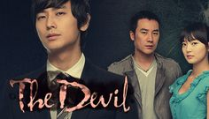 The Devil (Mawang) (2007) - This was a great drama - the ending about killed me!