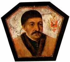 Ethiopia, Emperor, Coffin, Mona Lisa, Commonwealth, History, Artwork, Polish, Image