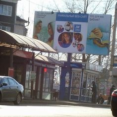 Billboard in Irkutsk, Russia. -- Sharing publicly God's Word the Bible and Good News of God's Kingdom to Come! -- See more at JW.org -- Photo shared by @vadimkaa107