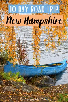 Planning a vacation in New England? The beautiful state of New Hampshire makes the perfect New England road trip destination. This New Hampshire travel guide gives you the perfect 10 day itinerary for a road trip in New Hampshire. It takes you to all of the must visit and most beautiful towns in New Hampshire. It also takes you to the historic landmarks and must see sites and destinations in New Hampshire. If you want to discover the best things to see, eat, and do in New Hampshire, read on!