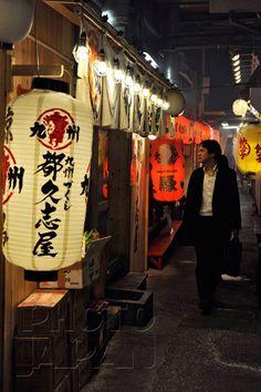 Japan - Restaurant Alley Under the Train Tracks, Tokyo