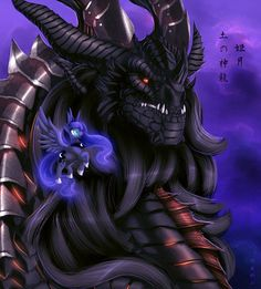 Awesome Purple Dragons | Princess Luna and the Black Dragon II by Ghostwalker2061