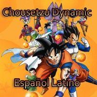 "Dragon Ball Super Opening FULL Español Latino ""Chouzetsu Dynamic"" (Cover por David Delgado) by Laharl Square on SoundCloud"
