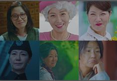Last Episode, Deities, Kdrama, Seo, Acting, Life, Appreciation, Twitter, Easy
