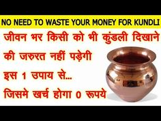 How to attract money with using salt Vedic Mantras, Hindu Mantras, Astrology Chart, Vedic Astrology, Ganpati Mantra, Good Morning Gift, Mehndi Designs Book, Positive Energy Quotes, Removing Negative Energy