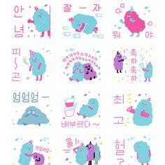 우주 미생물 Simple Illustration, Portrait Illustration, Graphic Design Illustration, Stop Motion, Croquis Drawing, Character Inspiration, Character Design, Japan Logo, Cute Characters