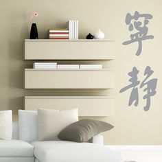 1000 images about stickers d co zen on pinterest for Decoration murale ginkgo