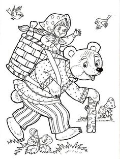 Сказочные герои Free Coloring Pages, Coloring For Kids, Coloring Sheets, Coloring Books, Sequencing Pictures, Russian Folk Art, Window Art, Color Stories, Colorful Pictures