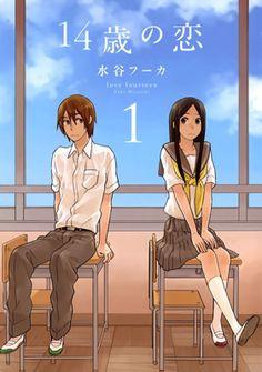 Capítulo 1 - Uma história sobre dois jovens extraordinariamente maduros. Ambos são inteligentes, vivem jun...