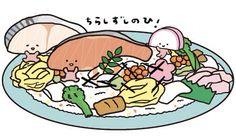 Chibi Food, Salmon Fillets, Cute Chibi, Sanrio, Kawaii, Comics, Fictional Characters, Cartoons, Fantasy Characters