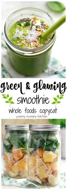 This delicious green smoothie has tropical flavors thanks to mango, pineapple, and coconut. This vegan smoothie was inspired by my favorite Whole Foods green smoothie.